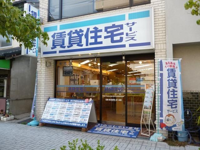 FC阪急上新庄店