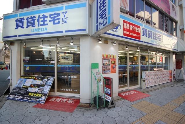 賃貸住宅サービス FC梅田店