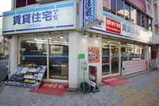 FC梅田店外観写真