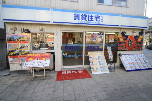 FC天満扇町店外観写真