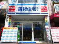 FC西宮甲子園口店外観写真