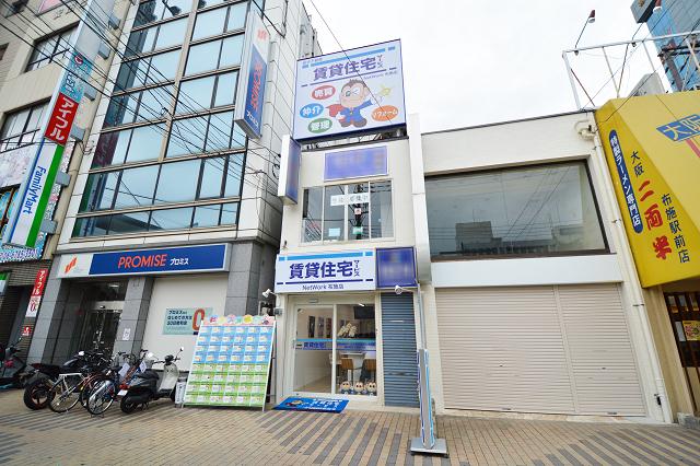 賃貸住宅サービス NetWork布施店