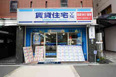 NetWork森ノ宮東店外観写真