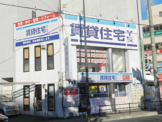 賃貸住宅サービス FC阪急池田駅前店