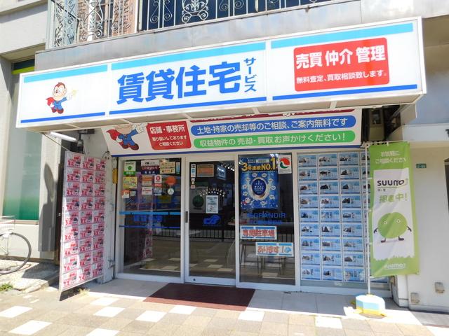 賃貸住宅サービス FC豊中駅前店
