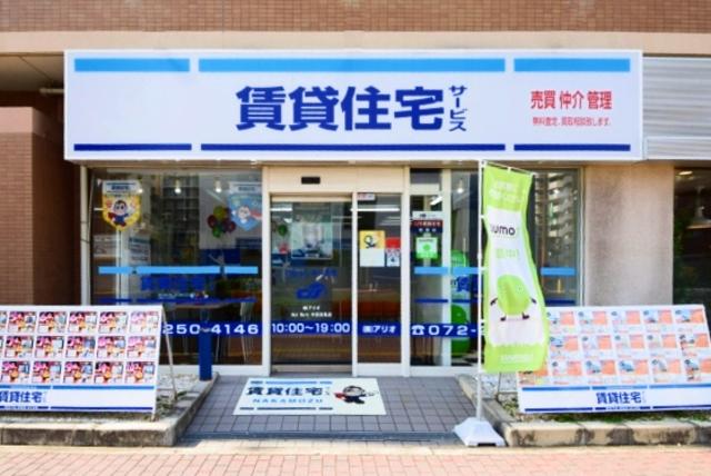 賃貸住宅サービスNetWork中百舌鳥店の写真