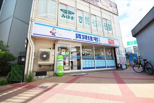 NetWork天王寺店外観写真