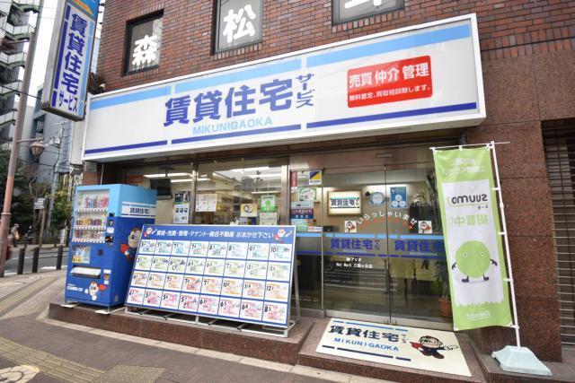 賃貸住宅サービスNetWork三国ヶ丘店の写真