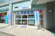 FC川西駅前ギャラリー外観写真