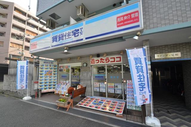賃貸住宅サービス FCJR尼崎店