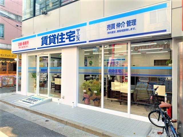 FC西宮北口店外観写真