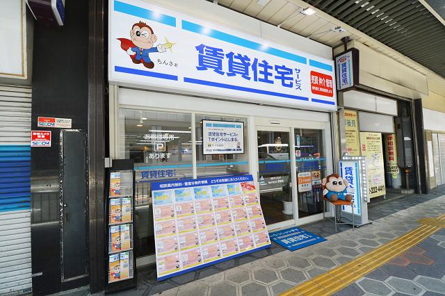 賃貸住宅サービス NetWork堺東店
