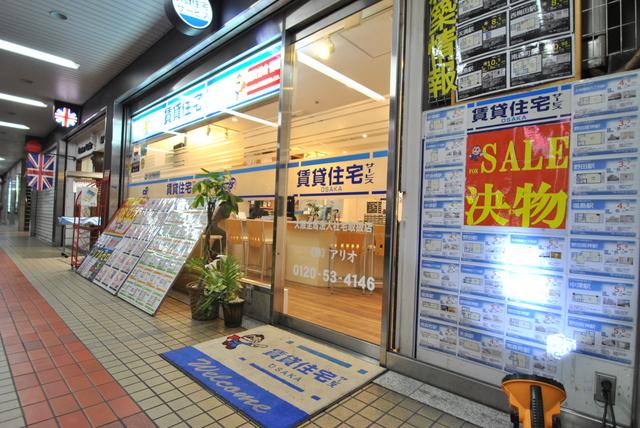 NetWork大阪駅前店外観写真
