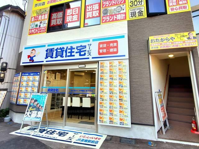 NetWorkJR高槻店外観写真