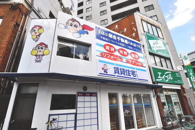 NetWork野田阪神店外観写真