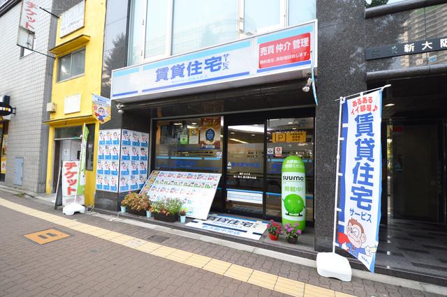 NetWork新大阪中央店外観写真