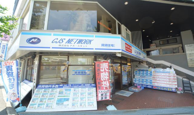 FC緑地千里ニュータウン店外観写真