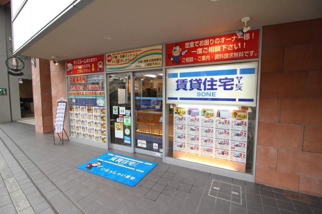 FC阪急曽根駅前店外観写真