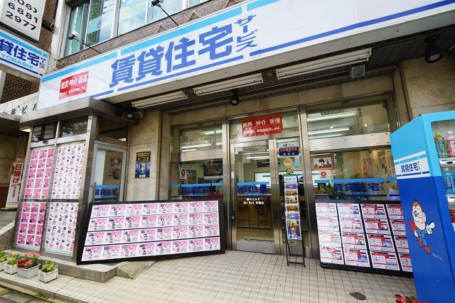 賃貸住宅サービス NetWork京橋店