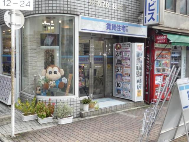 賃貸住宅サービス FC四条河原町店
