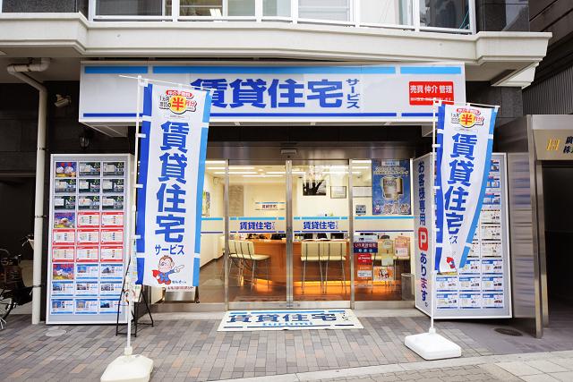 FC鶴見店外観写真