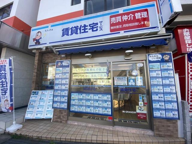 FC阪急石橋店外観写真