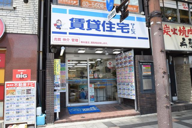 賃貸住宅サービス FC錦糸町ギャラリー