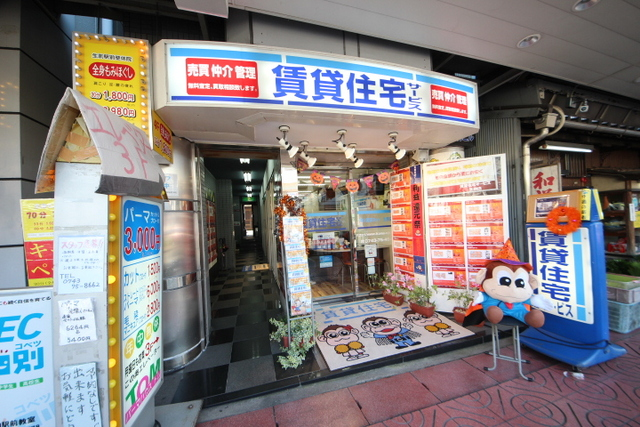 FC生駒店外観写真