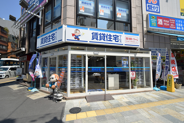 FCJR奈良駅前店外観写真