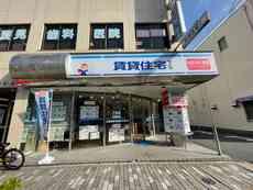 FC樟葉駅前店外観写真