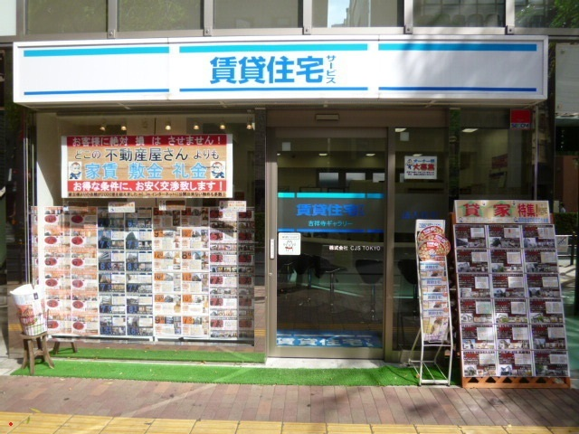 FC吉祥寺ギャラリー外観写真