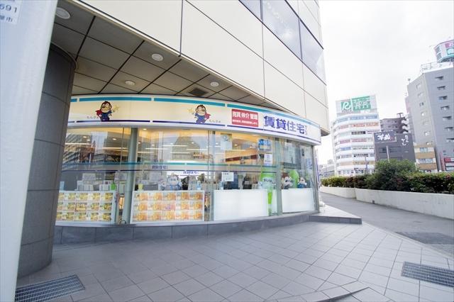 FC金山店外観写真