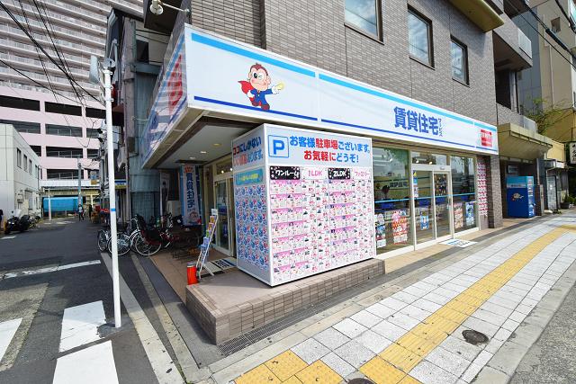 賃貸住宅サービス FC京橋OBP前店