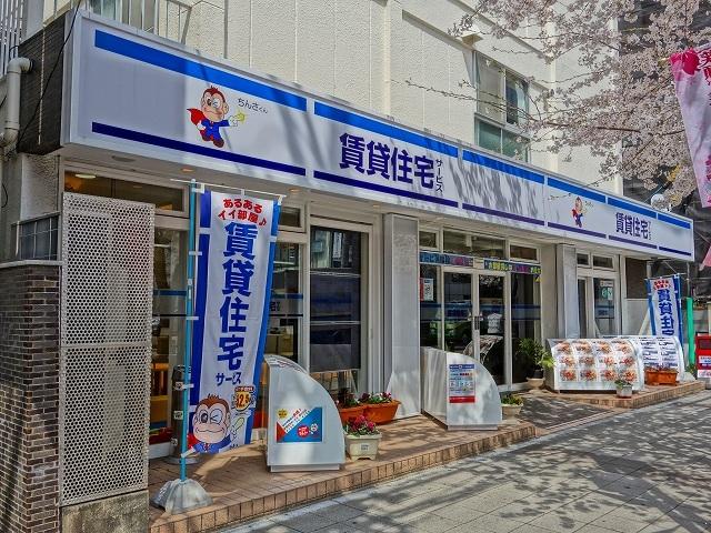 賃貸住宅サービス FC藤が丘店