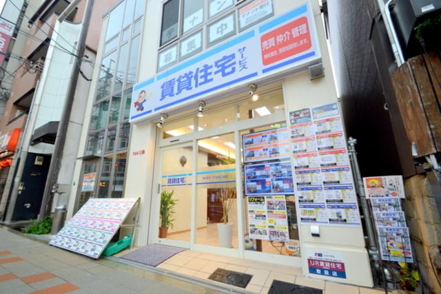 FC阪急三国店外観写真