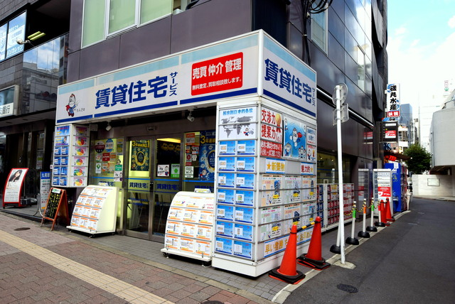 FC高田馬場店外観写真