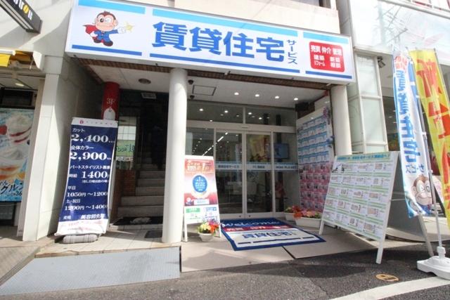 FC西新店外観写真