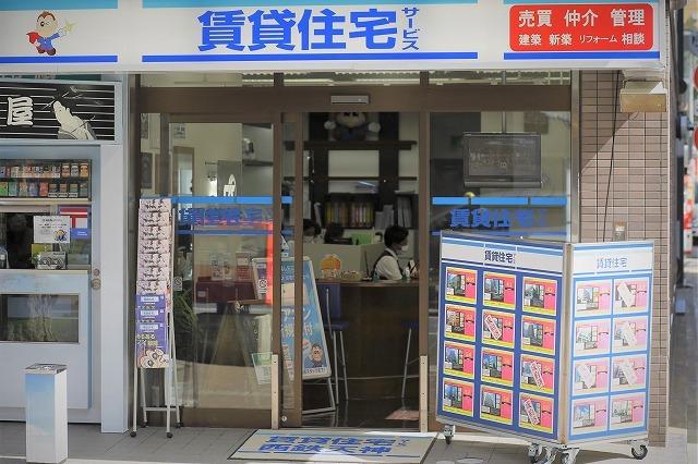 FC福岡天神店外観写真