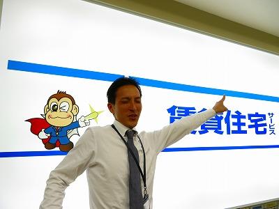 賃貸住宅上野