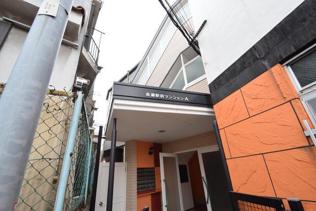 長瀬駅前マンションA棟の外観