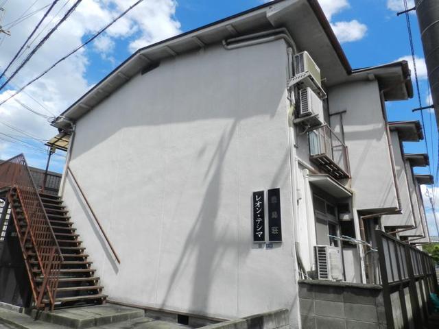 豊島荘の外観