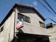 島田アパート