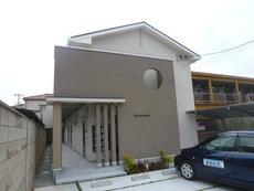 Una Casa Shinzaike