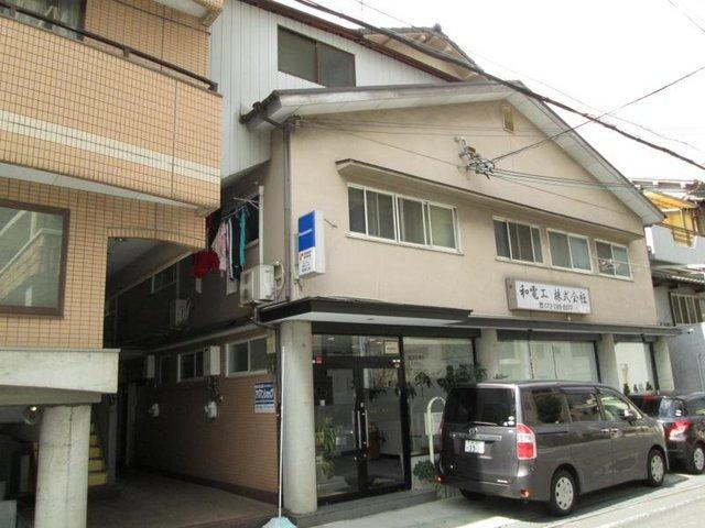 坂本第二ビルの外観