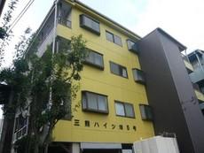 三熊ハイツ渚5号