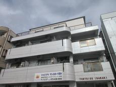トータス茨木