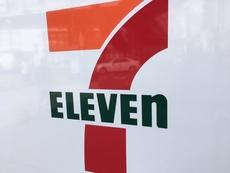 ダイコウレストハウス芥川