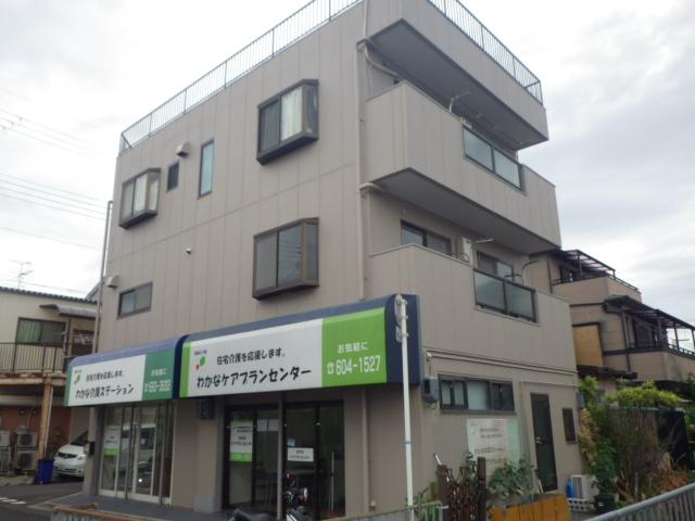 笹川マンションの外観