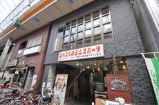 ラ・ピース塚本