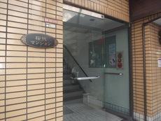 桜代マンション